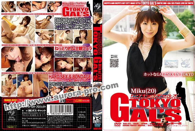 TOKYO GAL'S Miku(20)