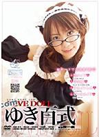 (4ragi00013)[RAGI-013] LOVE DOLL ゆき百式 ダウンロード