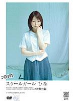 http://pics.dmm.co.jp/digital/video/4ragi00027/4ragi00027ps.jpg
