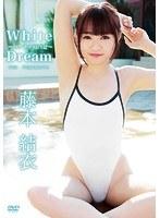 White Dream~パクチー旅行記~ 藤本結衣