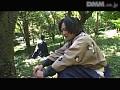 くノ一忍法伝 妖獣雷光 〜女陰薄愛抄〜sample20