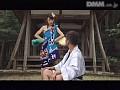 新くノ一忍法伝 極女繚乱sample9