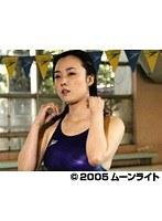 爆乳スイミングスクール 薫桜子
