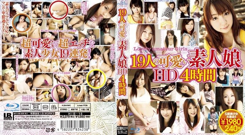 ロリの素人、稲見亜矢出演のH無料美少女動画像。19人の可愛い素人娘 HD 4時間