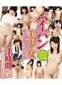 パイパン美少女 Collection 4時間 HD