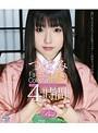 つぼみ favorite Collection HD 4時間