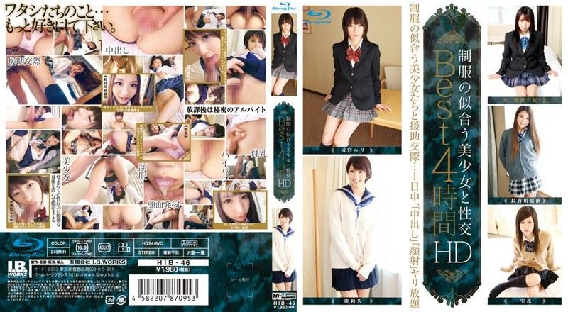 制服の女子校生、成宮ルリ出演の絶頂無料ロり動画像。制服の似合う美少女と性交 Best 4時間
