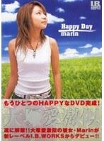 マリン/Happy Day/DMM動画