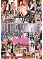 (504ibw076)[IBW-076] I.B.WORKS BIG WAVE2007 4時間 ダウンロード