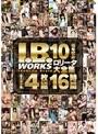 I.B.WORKS10周年記念ロ●ータ大全集 16時間