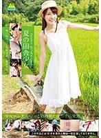 夏の田舎少女 ダウンロード