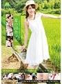 夏の田舎少女