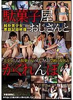 【VR】女子○生中出しレイプVR【tmavr-082】