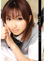 「サポ希望 15 町田 みよ」のパッケージ画像
