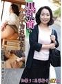 高梨幹子(石田泰穂)の無料サンプル動画/画像3