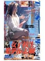 (50kt068)[KT-068] 女子校生モデル志願 ザ・スーパーモデル ダウンロード