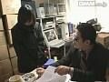 (50ktdvr060)[KTDVR-060] 消費者金融の男に身体で支払いを求められた女たち ダウンロード 1