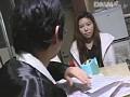 (50ktdvr060)[KTDVR-060] 消費者金融の男に身体で支払いを求められた女たち ダウンロード 30
