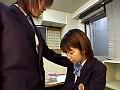 事件簿 同級生に性的虐待を受ける女子校生 0