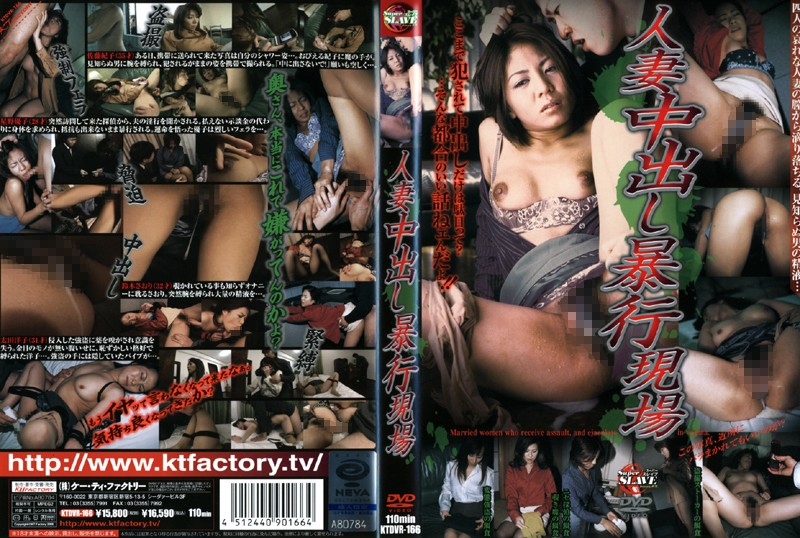 人妻、星野優子出演のフェラ無料熟女動画像。人妻中出し暴行現場