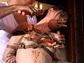 悦縛の宴 4 姫野愛 9