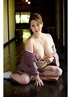 「【風間ゆみ/艶堂しほり】エロ女将が快楽絶頂SEXで禁断のおもてなし!」のパッケージ画像