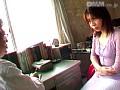 特殊性感帯の女 倉木杏のサンプル画像