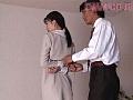 猥褻女教師【縛られたい夜】 4