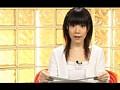 汚辱のニュースキャスター 愛羽詩音 サンプル画像 No.1