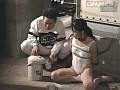 緊縛レンタル妻 若妻、貸出し中 宮脇万耶 サンプル画像 No.3