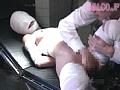 奴隷妻 飼育の部屋 4