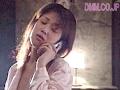 巨乳隷嬢 高嶋陽子 14
