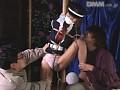 監禁・巨乳警備員 2 松坂樹里 8