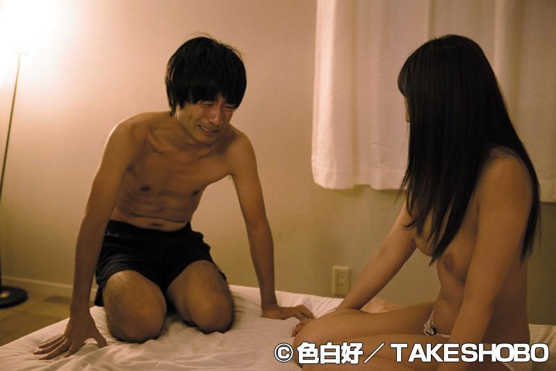 ネトラセラレ2 ~情~ の画像4
