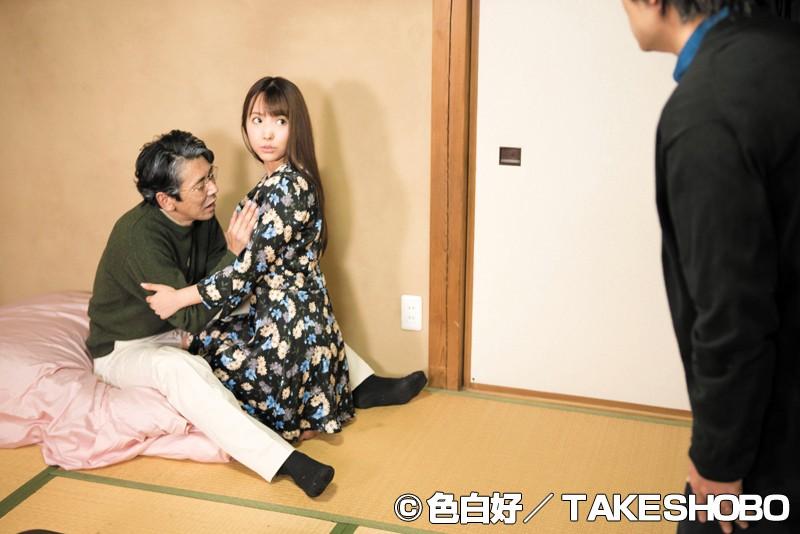 ネトラセラレ3 ~愛~ の画像5