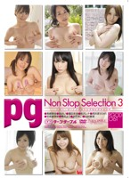 (5274pgod00061)[PGOD-061] pg NonStopSelection 3 ダウンロード