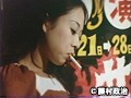 ドキュメントポルノ 女(ひも)紐sample1