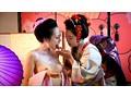 (5294sbvd00096)[SBVD-096] 京都舞妓遊戯 三橋ひより&早乙女らぶ ダウンロード 6