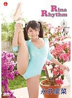 Rina Rhythm 永井里菜