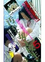 (52fe00191)[FE-191] 汚れた女子校生 5 素顔の制服たち ダウンロード