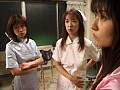 淫女マスターズ 超〜H-1 リベンジ 13