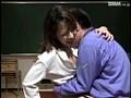(52fe526)[FE-526] 痴女教師 6 禁断の欲望 ダウンロード 22