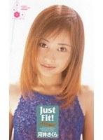 河井さくら/Just Fit!/DMM動画