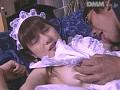 美姫プレミアム 井上佑香(2) 3