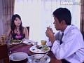 襦袢 〜浅き夢みし〜 甘衣かおり 1