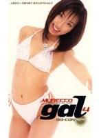 MURECCO gal 4 GO-CON SP!!