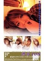 (52fe713)[FE-713] 渋谷108 02 ダウンロード