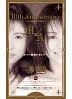 10th.Anniversary M&A THE SHY HISTORY ダウンロード