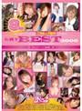 SHY BEST 2006