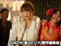 赤×ピンク ディレクターズ・ロングバージョン DVD BOX 1